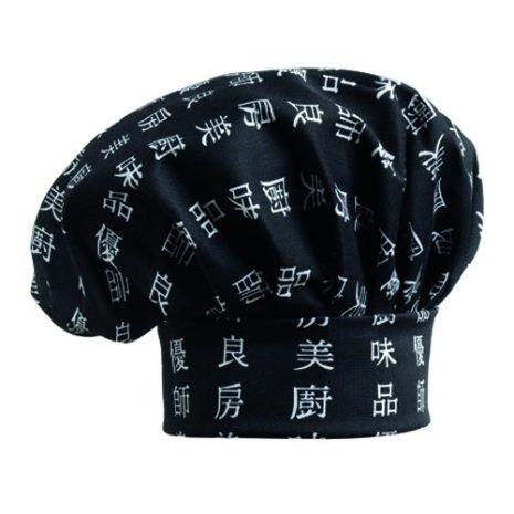 Szakácssapka kínai mintás